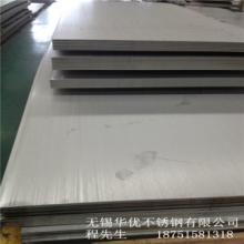 供应201不锈钢板 不锈钢热轧板卷 现货批发