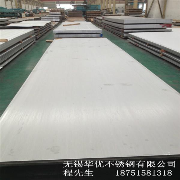 江苏张浦316L不锈钢板供应商 310S不锈钢板一级代理