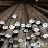 供应2Cr13圆钢 宝钢优质420不锈钢棒  不锈钢光圆 大量现货