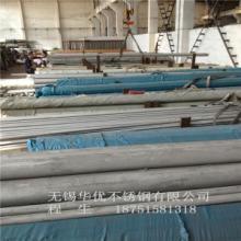 浙江不锈钢无缝管供应商电话/304不锈钢管 不锈钢工业无缝管