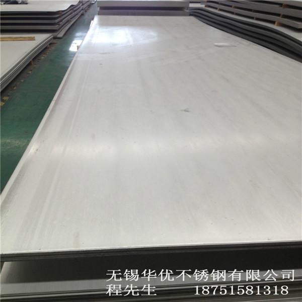 供应310S不锈钢板 310S不锈钢板卷 含20个镍的不锈钢
