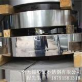 供應不銹鋼鋼帶,不銹鋼鋼帶制造商,不銹鋼鋼帶直銷商,不銹鋼鋼帶報價