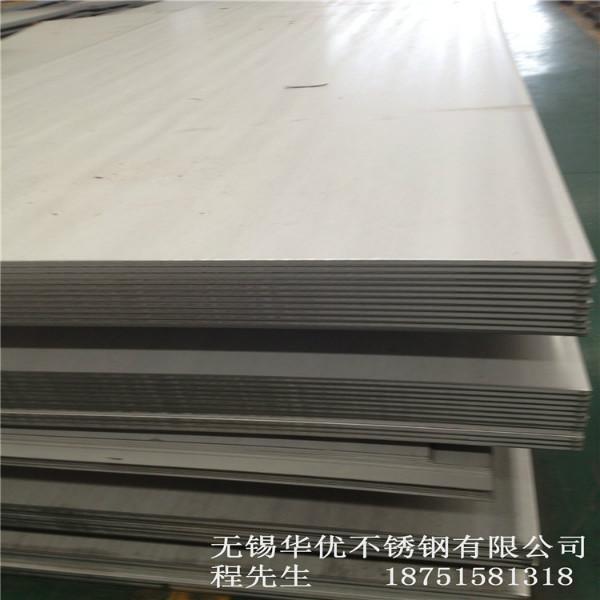 批发201不锈钢板 联众201不锈钢板卷 华优现货