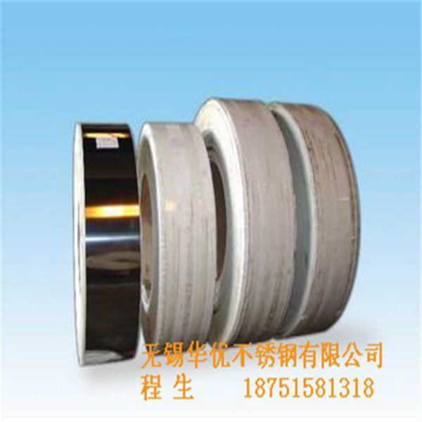供应精密不锈钢卷带 201不锈钢带 304优质钢带