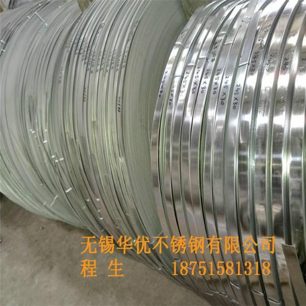 供应201钢带  联众201不锈钢带材