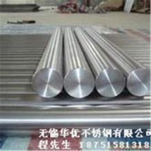 供应304锈钢圆棒 303不锈钢研磨棒 不锈钢黑皮图片