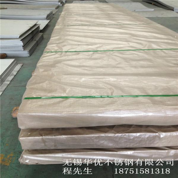 供应不锈钢板 无锡专业生产304不锈钢板卷厂家,无锡316L不锈钢钢带制造商