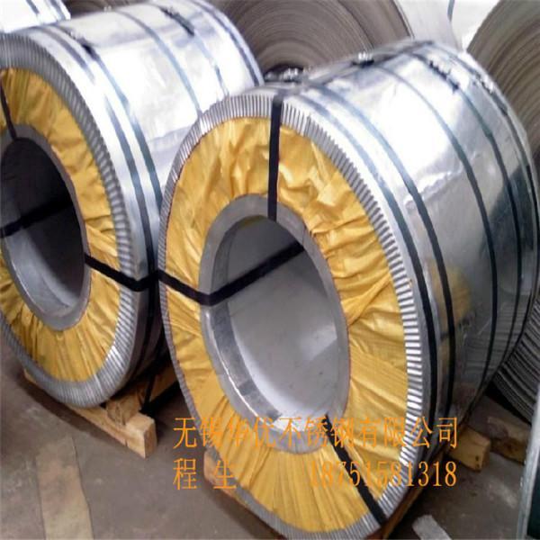 供应苏州市201不锈钢带报价,苏州市201不锈钢带建材市场