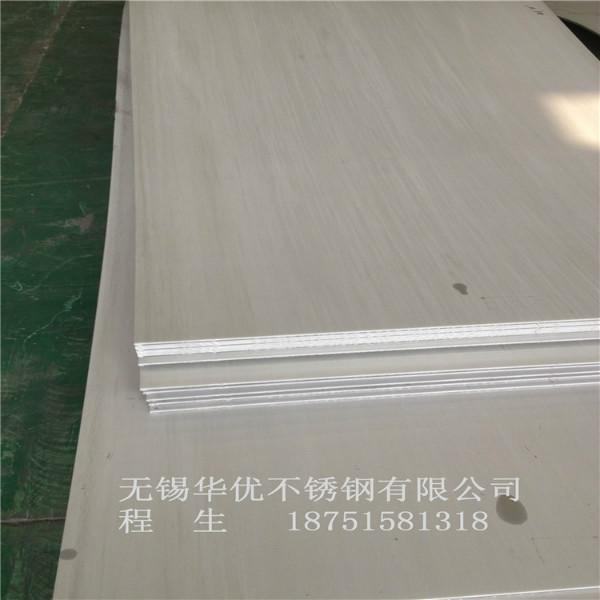 供应310S不锈钢板 310S不锈钢板卷 无锡现货