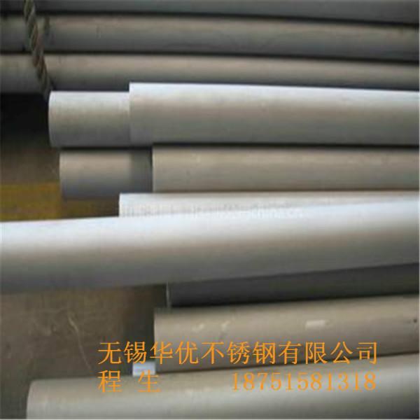 供应304不锈钢焊管 工业焊管