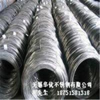 供应宝钢304不锈钢丝316不锈钢丝不锈钢线材