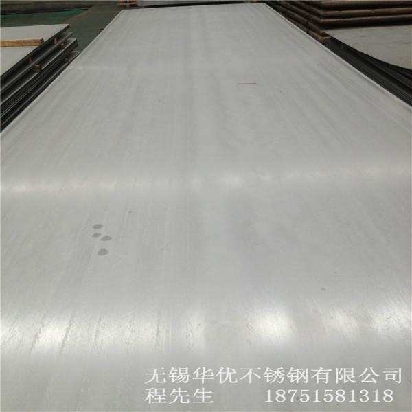 无锡太钢304不锈钢板一级代理商 无锡304不锈钢板供应商