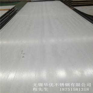 太钢sus304宽幅2米不锈钢卷总代理图片