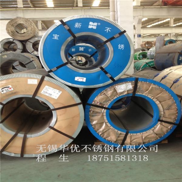 供应张浦不锈钢卷 316不锈钢冷轧卷 304不锈钢板的厂家