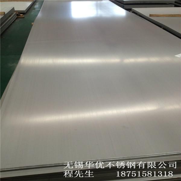 供应310S不锈钢板卷 310S不锈钢无缝管 无锡现货 质优价廉