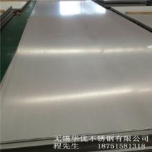 太钢304长宽2米不锈钢板的供应商 304不锈钢冷轧板卷图片