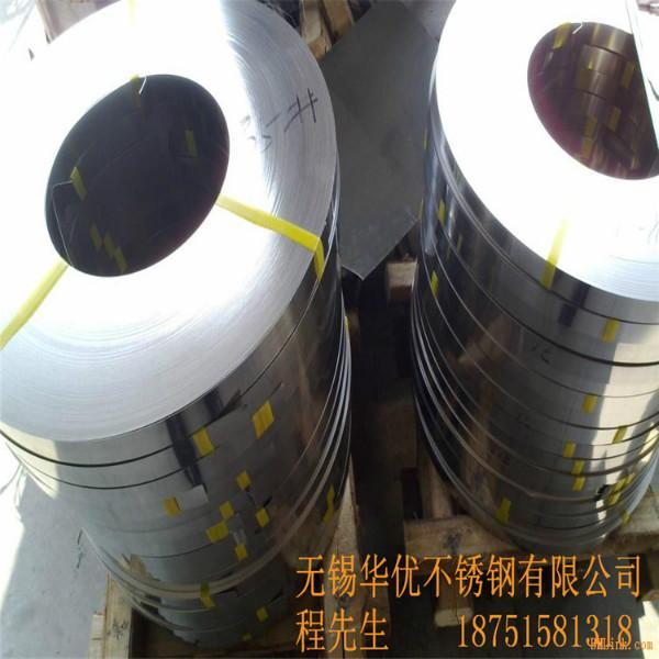 供应301钢带厂家