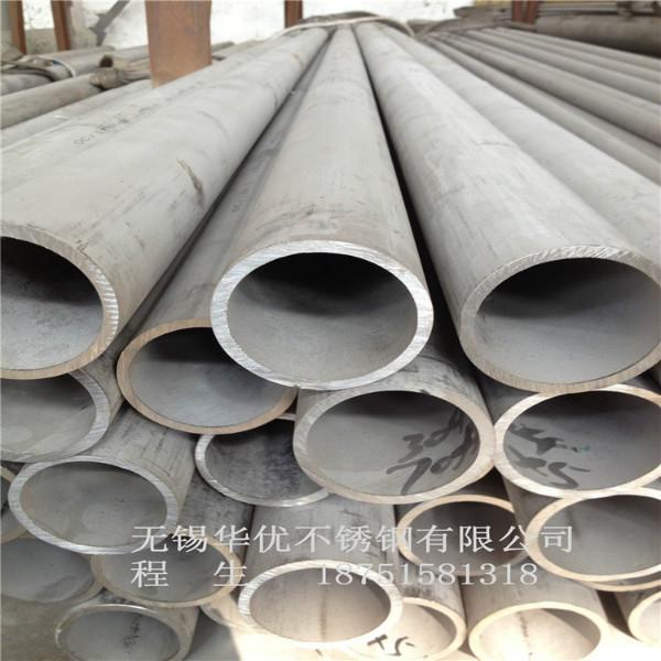 供应304不锈钢管 304不锈钢棒 不锈钢型材无锡现货 价格合理