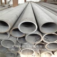 供应不锈钢管 304不锈钢厚壁无缝钢管 316不锈钢焊管 保证质量