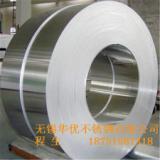 供应不锈钢带304不锈钢带 厂家批发304不锈钢带材