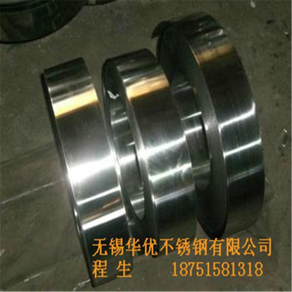 供应201低铜钢带 201高铜不锈钢带材 不锈钢带的生产厂家