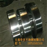 供应优质不锈钢带 301不锈钢带 301高硬度不锈钢精密钢带