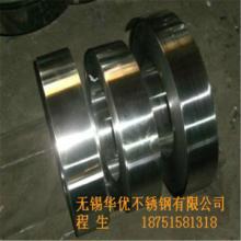 供应不锈钢带 304不锈钢精密钢带 不锈钢带厂家批发