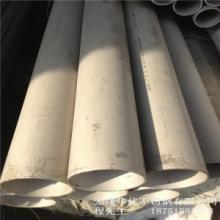 上海不锈钢无缝管厂家批发 304不锈钢无缝管 321不锈钢无缝圆管 批发