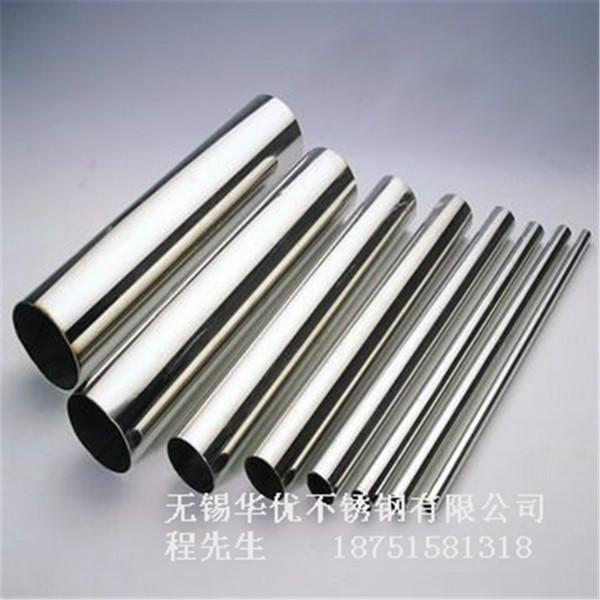 供应304不锈钢薄壁管 201不锈钢管的厂家