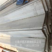 供应201不锈钢角钢  厂家直销角钢 304规格批发