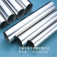 浙江不锈钢无缝管大量批发 304不锈钢装饰管 304不锈钢焊管