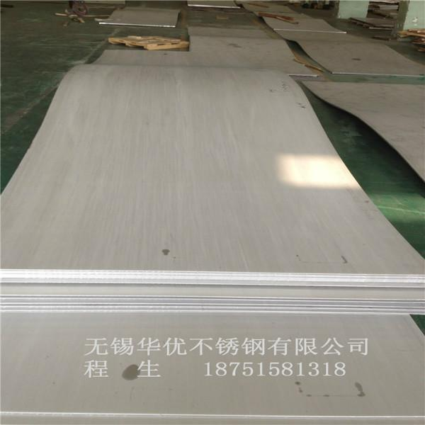 供应304不锈钢板 规格可定开