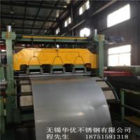 供应不锈钢板材制造商,不锈钢板材厂家直销,不锈钢板材经销商