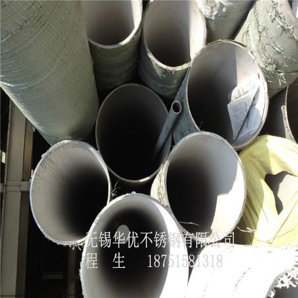 江苏不锈钢管供应商 310S不锈钢管 2205双相不锈钢无缝管