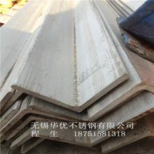 供应304角钢 不锈钢等边角钢 非标定做批发
