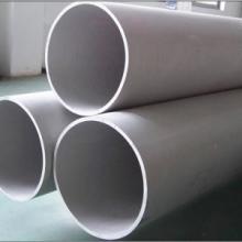 供应常州不锈钢大口径管制造商 ,常州不锈钢大口径管批发市场批发