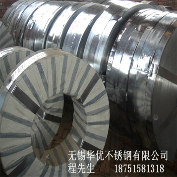 供应304不锈钢精轧钢带 201不锈钢精密钢带 华优现货 品质保证