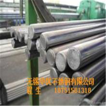 供应青山不锈钢制造商 ,青山不锈钢厂家,青山不锈钢供货商批发