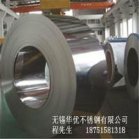 供应201不锈钢卷带 304不锈钢精密钢带 厂家现货分条