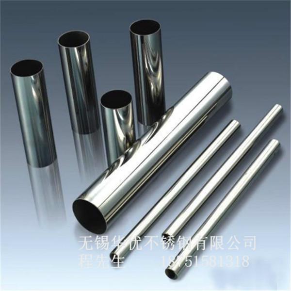 供应精密不锈钢管 304不锈钢卫生级管 不锈钢无缝管