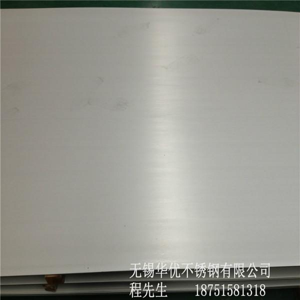供应202不锈钢板 201不锈钢板卷 无锡现货