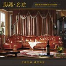 御赐名家欧式真皮沙发 转角皮艺沙发 进口头层牛皮沙发组合DH193