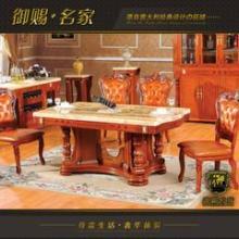 御赐名家 大理石餐桌 进口黑龙玉餐桌 天然实木餐桌欧式餐桌JY387