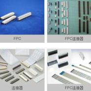 各类间距型号FPC连接器图片