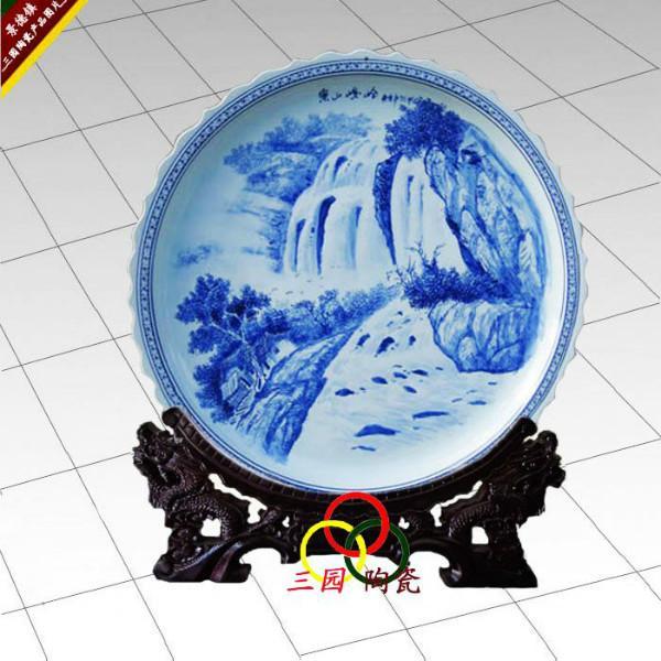 瓷盘图片 瓷盘样板图 瓷盘 江西景德镇市三园陶瓷销售部