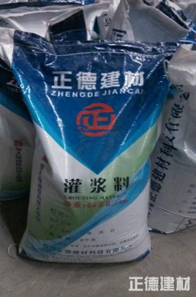 供应福州灌浆料_加固灌浆料_灌浆料价格