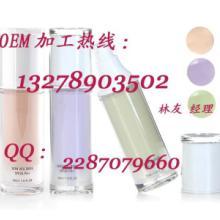 供应护肤美容隔离霜加工