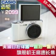 尼康相机L610批发图片