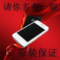 供应苹果iPhone批发
