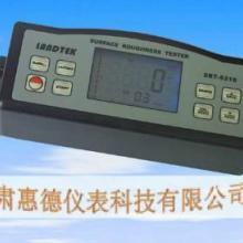 供应粗糙度仪GSHD-SRT-6210